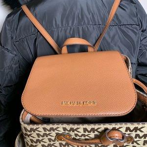 Michael Kors Bags - MICHAEL Kors Abbey Backpack